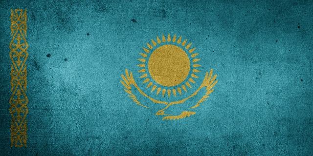 Сьцяг Казахстану