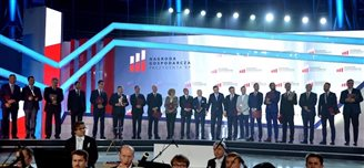 Znamy laureatów Nagrody Gospodarczej Prezydenta RP