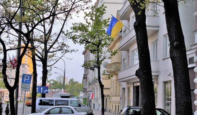 Посольство України у Варшаві