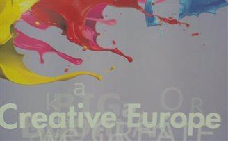 «Креативна Європа» для українських професіоналів
