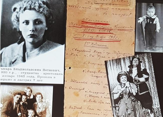 Татьяна Пєткєвич - жертва сталінських репресій