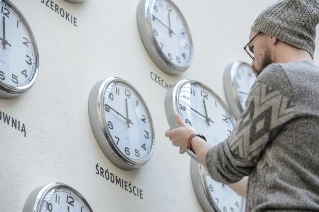 Центр культури в Любліні, зміна часу