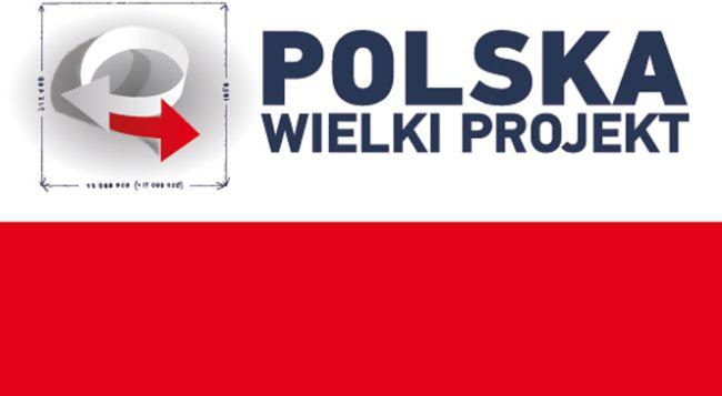 Логотип 8-го Конгресса «Польша. Большой проект».