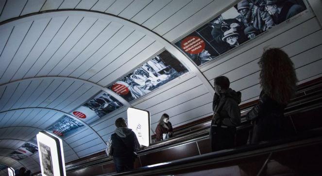 Zdjęcia na stacji Złote Wrota w Kijowie