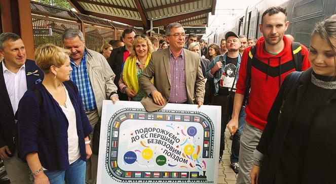 «Перший безвізовий потяг із України до ЄС» прибув до Перемишля