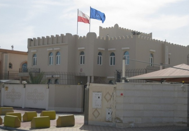 Polish embassy in Doha. Photo: Isee1/Wikimedia Commons (GFDL)