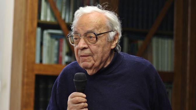 Юзеф Ген