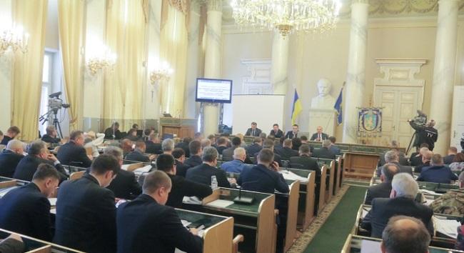 Заседание Львовского областного совета.