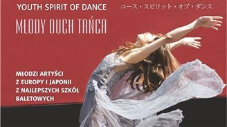 HIGH NOTE :: Youth Spirit of Dance