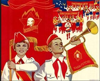 19.05.1922 г. паўстала Піянерская арганізацыя