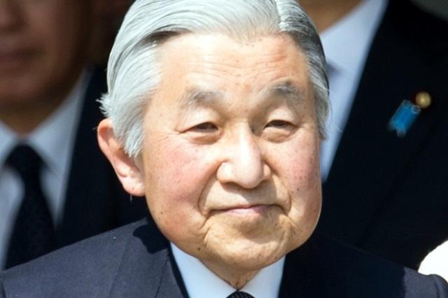Імпэратар Японіі Акіхіта