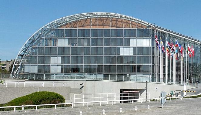 Штаб-квартира Европейского инвестиционного банка в Люксембурге