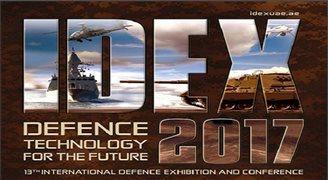 Польские фирмы на выставке военных технологий в Арабских Эмиратах
