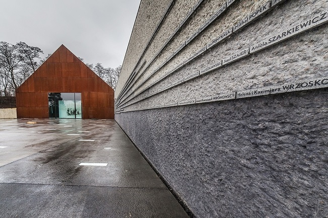The site of the museum. Photo: Urząd Marszałkowski Województwa Podkarpackiego