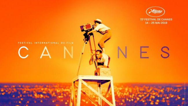 Один из плакатов 72-го Каннского кинофестиваля