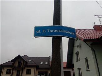 """""""У ацэнцы Тарашкевіча трэба зьвяртаць увагу на ўсё жыцьцё чалавека"""""""