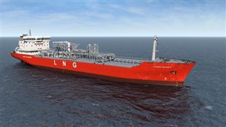 LNG terminal to be operational this year?