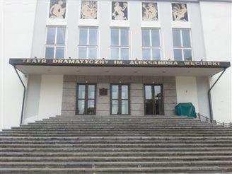 Приглашаем в Драматический театр им. А. Венгерко в Белостоке