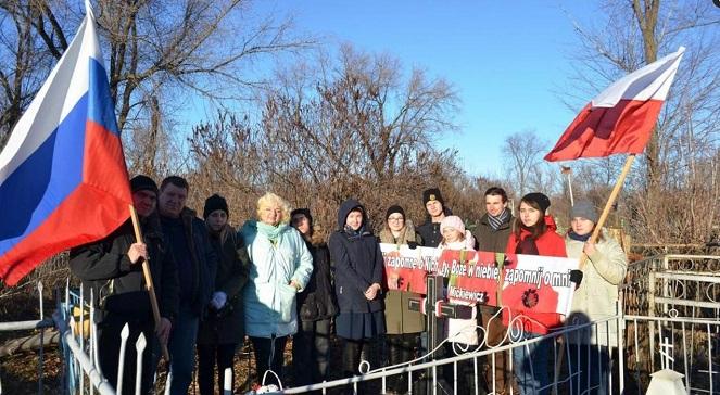 Посещение мест захоронений польских солдат и офицеров из армии генерала Владислава Андерса на старом кладбище в г. Бузулуке Оренбургской области.