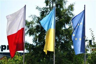 Polsko - ukraińskie Forum Rozwoju Regionalnego