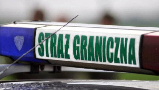 Photo: Straż Graniczna