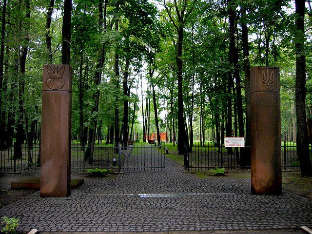 Польський військовий цвинтар у Харкові