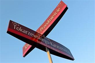 У Варшаве часткова згорнута «дэкамунізацыя»