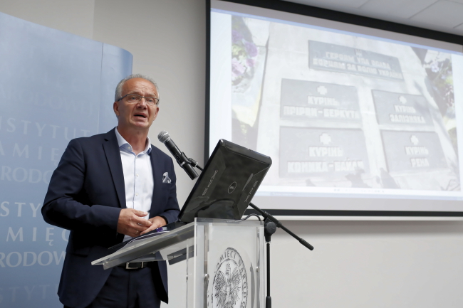 Кшиштоф Шваґжик керує Бюро пошуку та ідентифікації ІНП