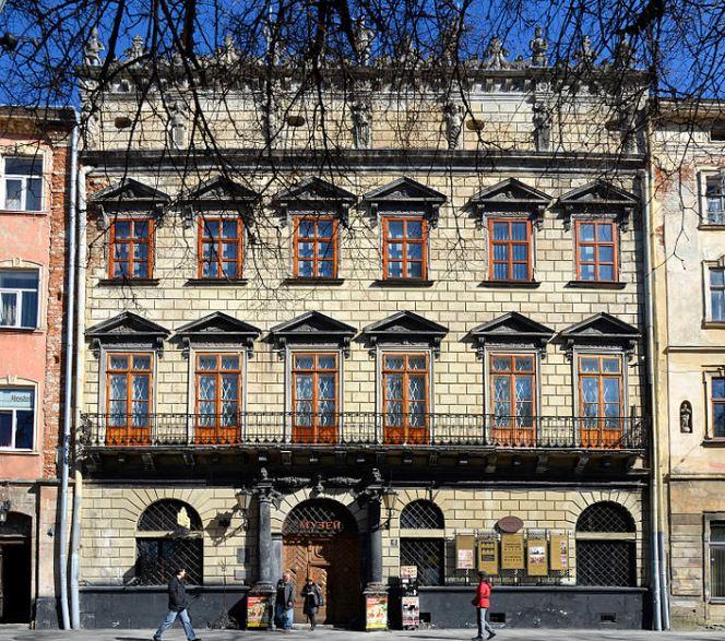 Палац Корнякта у Львові, один з корпусів Львівського історичного музею