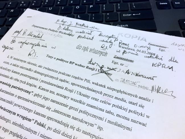 Сторінка документа «Тези про політику РП відносно Росії та України» від 4 березня 2008 року