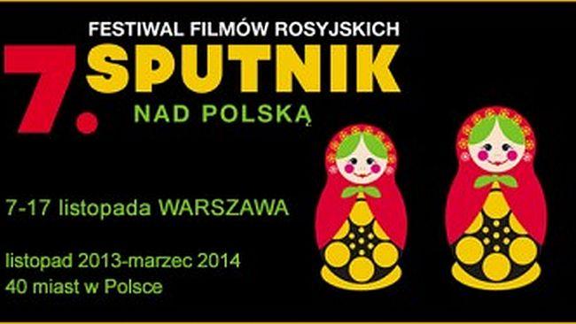 """Варшава сказала: """"Прощай, """"Спутник"""", встретимся через год!"""""""