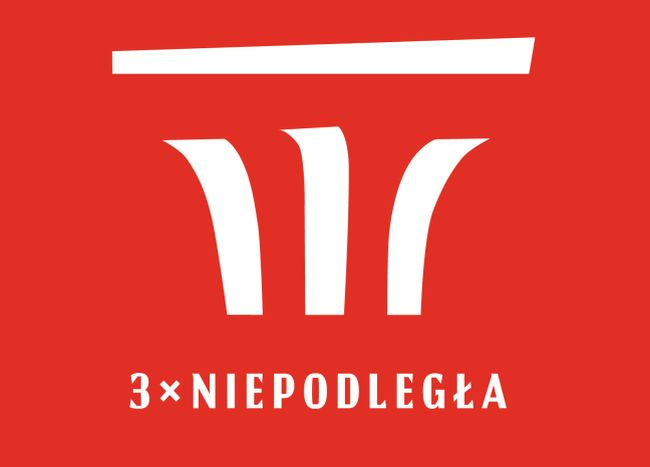 Логотип выставки «3 х Независимая»