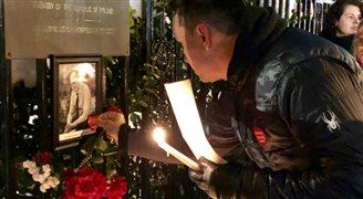 Polacy w USA uczcili pamięć Pawła Adamowicza