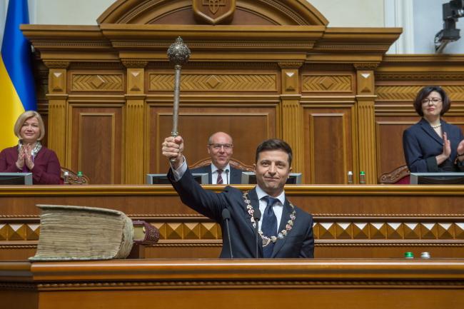 Володымыр Зеленский вступает на должность президента Украины