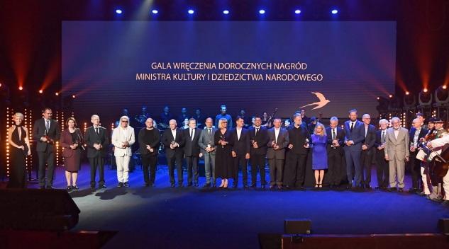 Лауреаты ежегодной премии министра культуры и национального наследия