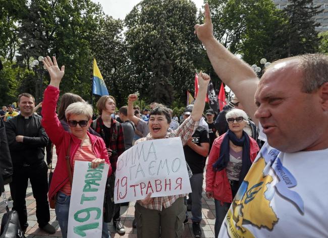 20 травня - інавґурація новообраного українського президента