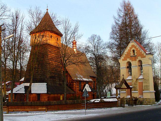 Костел Святого Михаила Архангела в местности Бинарова.