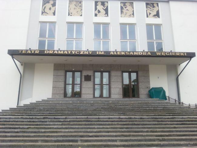 Драматичний театр імені Алєксандера Венґєрка в Білостоці, де відбувався Міжнародний театральний фестиваль «Напрямок Схід»