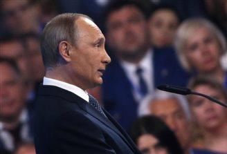 PRESS REVIEW: Russia harassing US diplomats - Washington Post