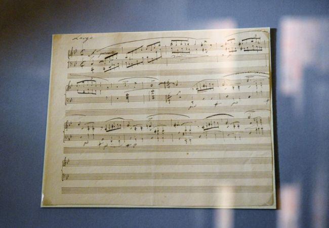 Рукопись Шопена, переданная в дар Музею Шопена в Варшаве.