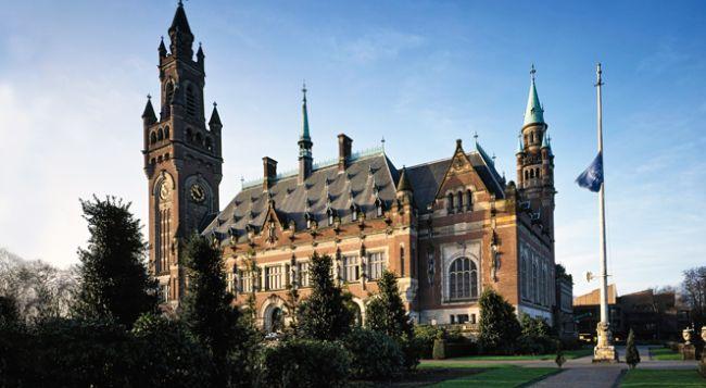 Международный суд ООН в Гааге.