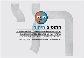 """Trwa Festiwal Filmowy """"Żydowskie motywy"""""""