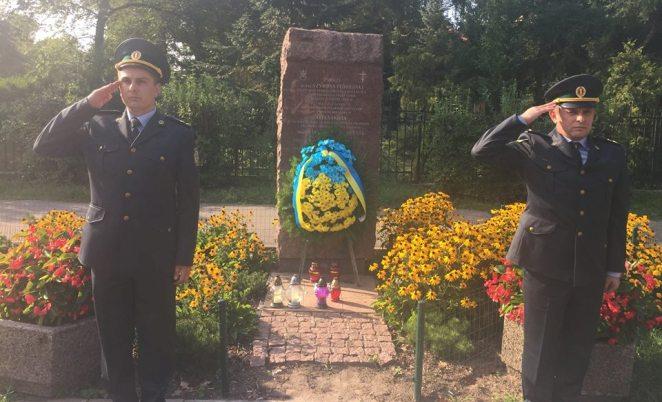 Пам'ятний знак на честь української родини Федороньків у Варшаві