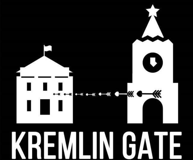 """Фрагмент плаката дискуссии """"Kremlin Gate"""" в Варшаве."""