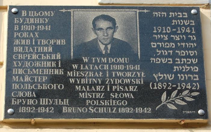 Мемориальная доска в Дрогобыче.