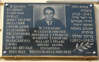 Писателя и художника Бруно Шульца вспоминают в его родном Дрогобыче