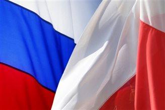 Посольство Польши в Москве провело конкурс на знание Польши