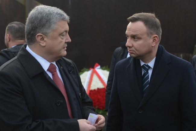 Петро Порошенко і Анджей Дуда. Харків, 13 грудня 2017