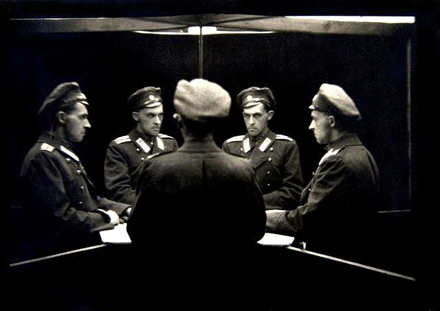 """Станіслав Іґнаци Віткевич, """"Багаторазовий автопортрет у дзеркалах"""" (Петербург, 1915-1917)"""