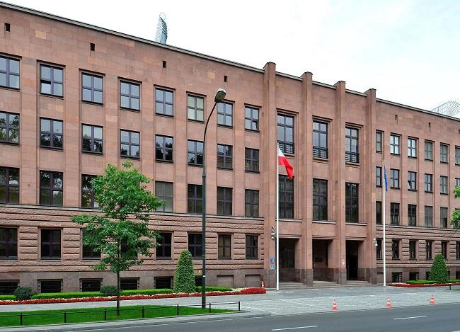 МИД Польши. wikipedia